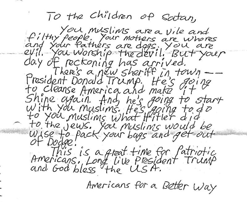 A copy of the letter received by two mosques in Michigan.