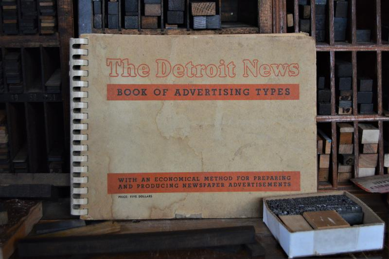 The Detroit News had its own font.