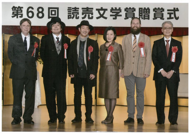 Jeffrey Angles (2nd from right) became the first American to win Japan's Yomiuri Prize for poetry.