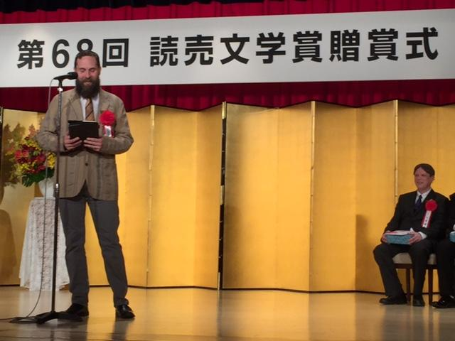 Jeffrey Angles accepts the Yomiuri Prize for poetry in Tokyo, marking the first time an American has won the award.