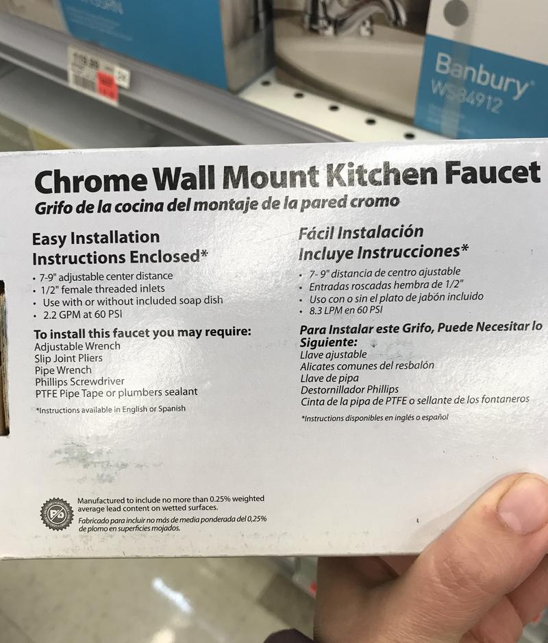 Fine print on faucet packaging