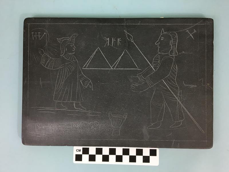 "An example of the debunked ""Michigan"" or ""Soper"" relics.  Note the pyramids in the background to give the sense that piece was orginally from the Mediterranean."