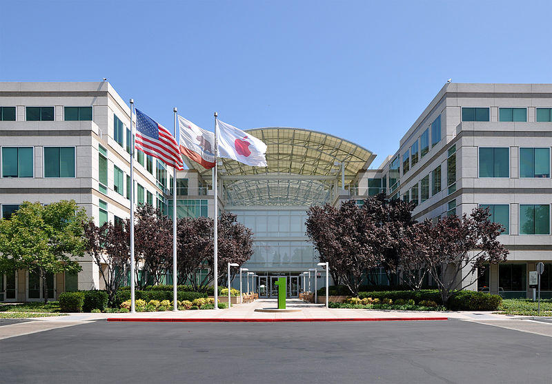 Apple's headquarters at Infinite Loop in Cupertino, California.