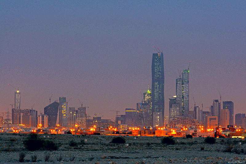 The Riyadh, Saudi Arabia skyline
