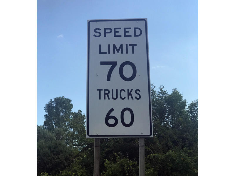 A Michigan speed limit sign (where the speed limit has not changed).