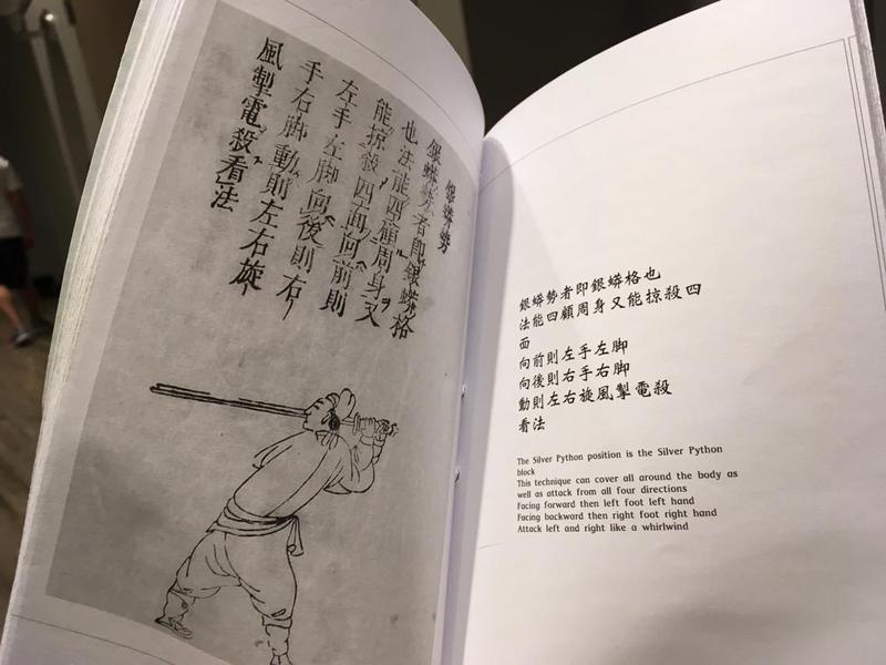 Eisner's saber technique is based on Chinese styles, such as this form depicted in a Chinese text that Eisner translated himself.