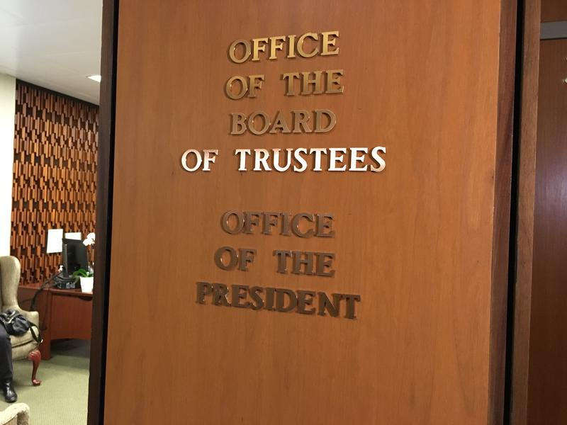 Plaque on the door of the MSU Board of Trustees