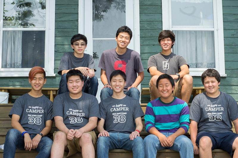 group of male Sae Jong campers