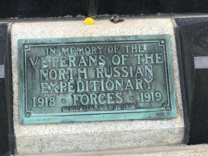 The plaque at the bottom of the Polar Bears War Memorial located at the White Chapel Cemetary in Troy, Michigan