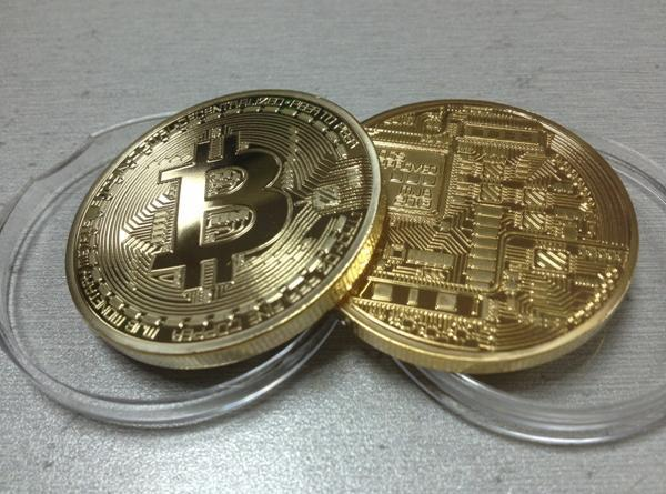 An artist's rendering of the physical manifestation of a Bitcoin