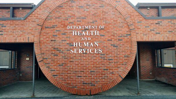 The outside of the Maine Department of Health and Human Services at 41 Anthony Ave. in Augusta.