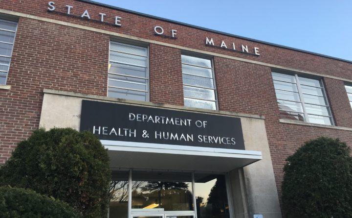 The Maine Department of Health and Human Services offices on State Street in Augusta, shown in this December 2017 file photo.