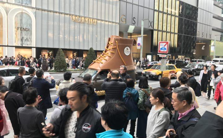 The L.L.Bean Bootmobile debuts in Tokyo's high-fashion Ginza district. The company's third Bootmobile, it has been touring Japan since 2017.