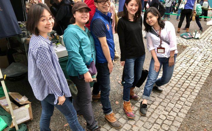 Hideki Hashiramoto (center), senior manager of merchandising and creative at L.L.Bean International, with staff sporting Bean Boots at the Outdoor Day event in Yoyogi Park in Tokyo.