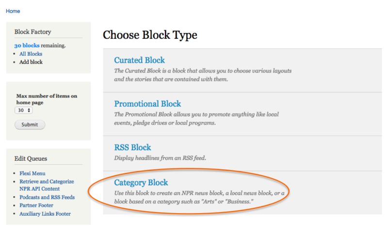 The new Category Block is now available!