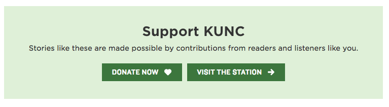 The station support appeal at the end of station content on NPR.org