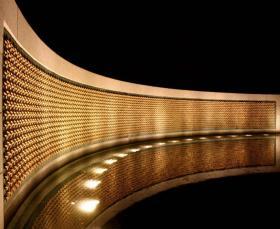 Gold Star Wall at the World War 2 Memorial, Washington DC
