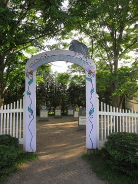 Entrance to the Ben & Jerry's Flavor Graveyard in Vermont