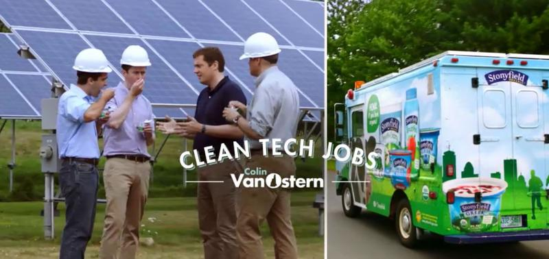 A scene from a recent ad by Colin Van Ostern's campaign.