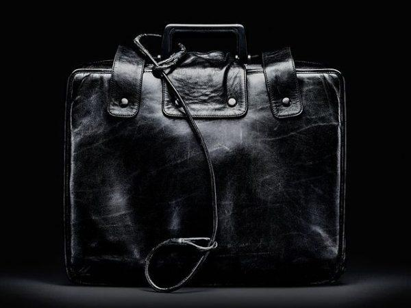 The nuclear football is a briefcase, the contents of which are to be used by the President of the United States to authorize a nuclear attack while away from fixed command centers.