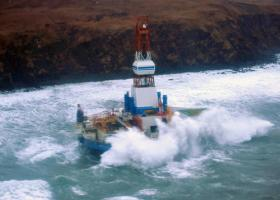 An Alaskan oil drilling rig.