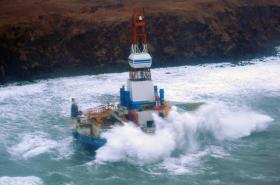 Shell's Kulluk oil rig, which washed aground on Sitkalidak Island, Alaska last week.