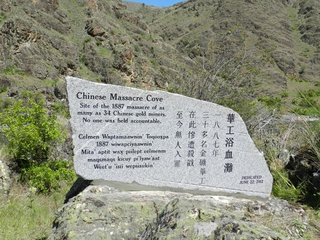 A memorial to Chinese gold miners massacred in Hells Canyon.