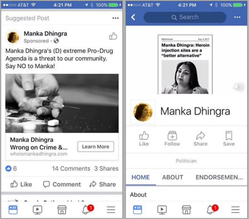 Screen grabs of a Facebook page that drew complaints to the Washington Public Disclosure Commission for allegedly violating laws against misleading political advertising.