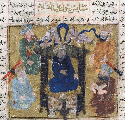 The Prophet Muhammad enthroned, surmounted by angels, and accompanied by the four rightly guided caliphs (rashidun), Firdawsi, Shahnama (Book of Kings), probably Shiraz, early 14th century.