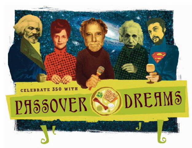 Passover Dreams Logo