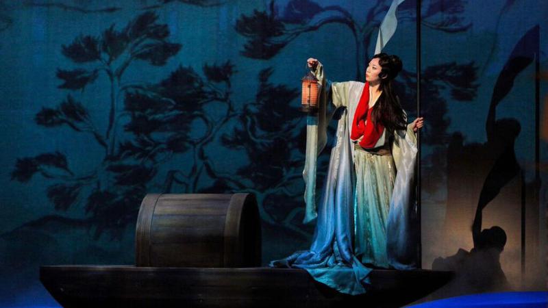 Pureum Jo as Dai Yu