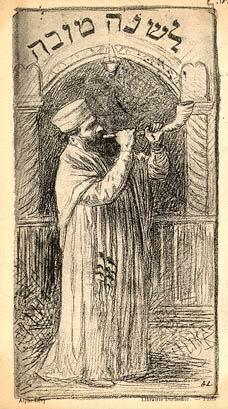 https://commons.wikimedia.org/wiki/File:AlphonseL%C3%A9vy_Shofar.jpg