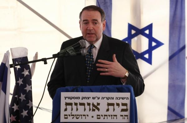 Former Arkansas governor Mike Huckabee, speaks in East Jerusalem on January 31, 2011.