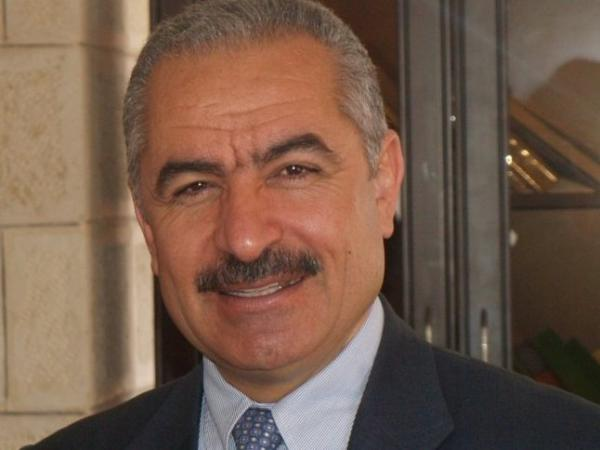 Mohammad Shtayyeh.