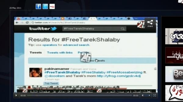 "The newly founded Egyptian news channel 25TV broadcasts on their website, <a href=""http://25online.tv"">25online.tv</a>. In this image from a show  called Hashtag, the host discusses the Twitter hashtag #FreeTarekShalaby, which  began after Shalaby, an Egyptian activist, was arrested during protests outside  the Israeli embassy in Cairo. He was later released."