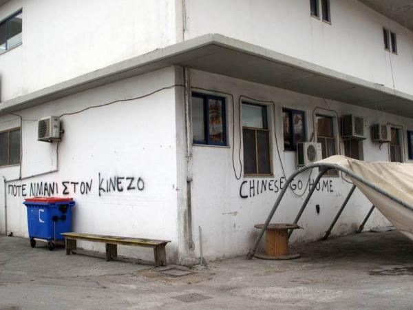 "Graffiti at the smaller Greek pier at Piraeus says ""Chinese Go Home."" Greece's dockworkers' unions were opposed to the Chinese involvement at Piraeus, although among the general public, the mood was more positive."