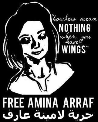 A digital poster that was distributed across the Web after the Amina was allegedly arrested in Syria.