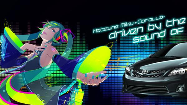 Anime character Hatsune Miku stars in a new series of Toyota Corolla ads aimed at the Asian-American market.