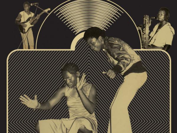 Art from the cover of <em>Brand New Wayo: Funk, Fast Times and Nigerian Boogie Badness 1979-1983</em>.