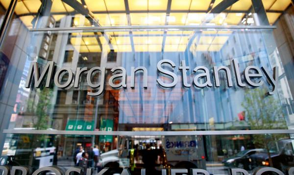 Morgan Stanley headquarters in New York City.
