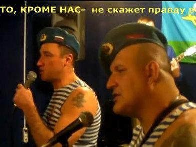 "A screen grab from the YouTube video, ""Putin and the Paratroopers."""