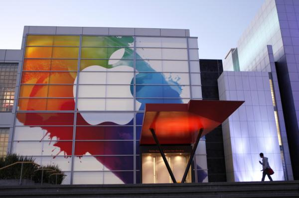 An Apple logo is seen at the entrance of Yerba Buena Center for Arts on Tuesday in San Francisco, one day before Apple holds a press event, to make a special announcement.