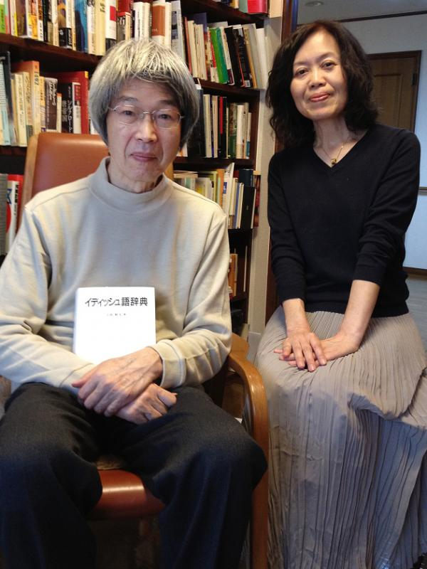 Japanese linguist Kazuo Ueda (left) worked 20 years on a 1,300-page, 28,000-entry <em>Idishugo Jiten,</em> or Yiddish-Japanese dictionary. He is shown here with his wife, Kazuko, at their home in Kyushu, Japan.