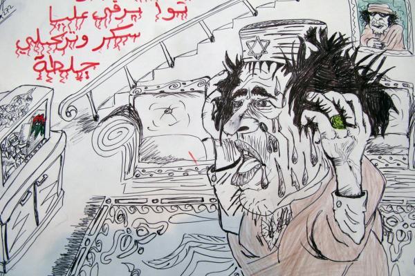 Gadhafi graffiti