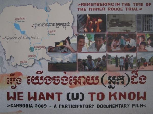 """<em>We Want (u) to Know</em> has been screened over the last couple of years by NGO's<a href=""""#_msocom_1""""></a> and outreach programs, though only handful of times in Berlin theaters."""