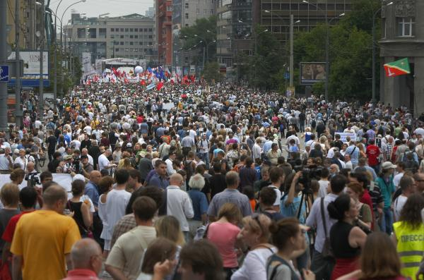Protesters gather for a demonstration in central Moscow against President Vladimir Putin.