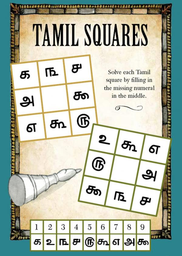 "Tamil Squares Puzzle from<em> The Extraordinary Education of Nicholas Benedict Activity Book. </em><strong><a href=""http://media.npr.org/assets/artslife/books/2012/02/tamil_custom.jpg"">Click Here To See The Solutions</a></strong><em> </em>"