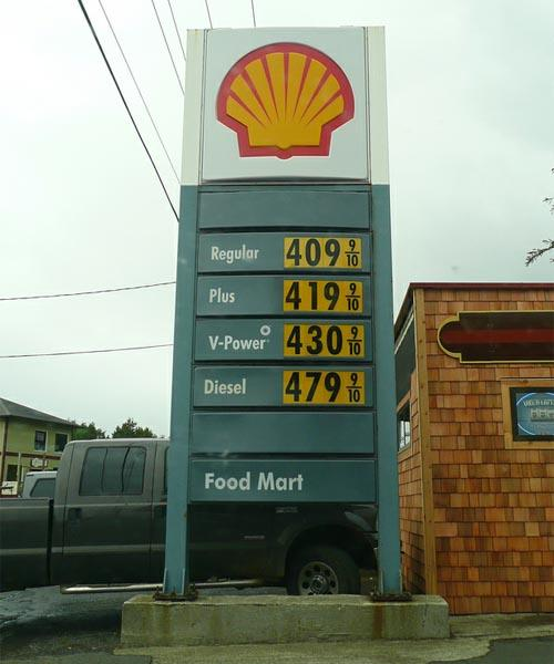 The price of gas in the Northwest is more than 25 cents a gallon more than the national average. Photo by tinatinatinatinatina via Flickr