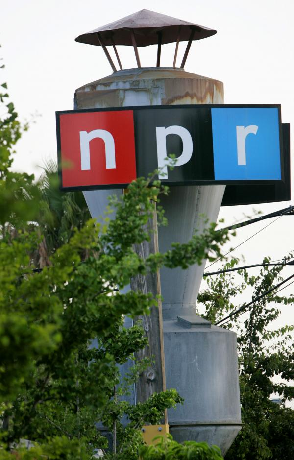 The silo sign at the front of NPR West.