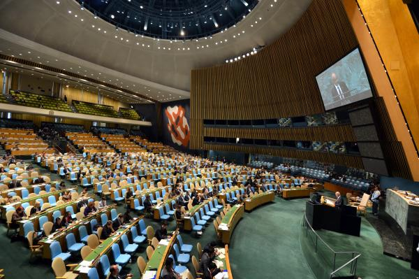 The United Nations General Assembly at UN headquarters in New York.